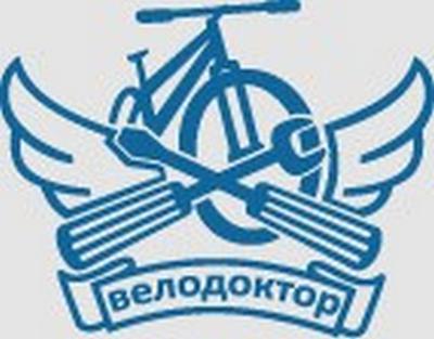 Ремонт велосипедов в Севастополе