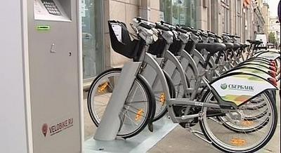 Собянин: Велосипед в Москве стал частью транспортной структуры города
