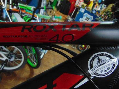 Обзор велосипеда Bergamont Roxtar 4.0 2015